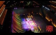 《这里是万博体育max官网》丨南门与《梦长安一一大唐迎宾仪式》