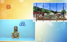 《青春加汽站-宝贝脱口秀》(2020-08-14)