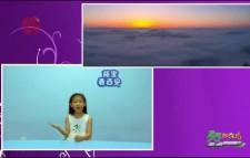 《青春加汽站-萌宝看西安》(2020-08-07)