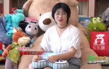 《青春加汽站-宝贝听故事》(2020-08-07)