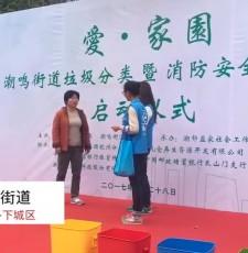 潮鸣垃圾分类进万家 浙报杭州分社共同推进这件好事