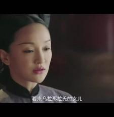 """《如懿传》将播曝光""""第零集""""视频 周迅透露如懿心声"""