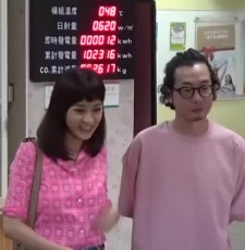 陈意涵七夕挺孕肚登记结婚 透露宝宝性别是男生