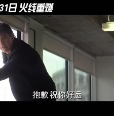 电影《碟中谍6:全面瓦解》终极预告