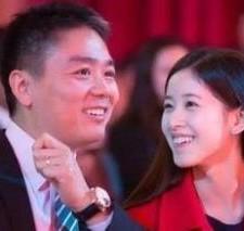 刘强东夫妇惊爆离婚?消息来源男方家亲戚