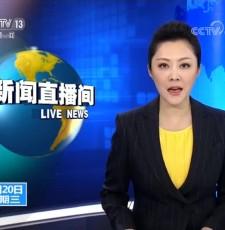 美方确认与委政府官员举行过会晤