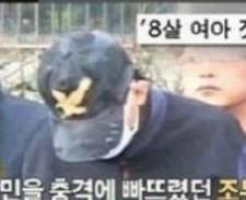 """韩媒公开""""素媛案""""罪犯长相_出狱后将被一对一监视"""
