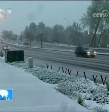 美国 五月飞雪 科罗拉多州遭遇暴风雪