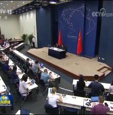 习近平主席将对俄罗斯进行国事访问并出席第二十三届圣彼得堡国际经济论坛