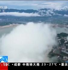 【新中國的第一】萬里長江第一壩——葛洲壩