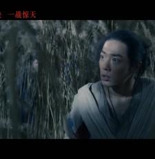 《诛仙》曝正片片段青云门众弟子夜闯小竹峰笑料不断