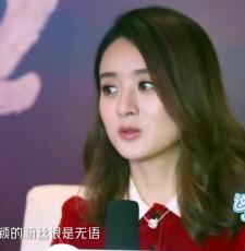 《知否》日版预告引发赵丽颖朱一龙粉丝撕胯