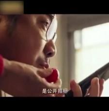 徐峥《囧妈》提档疑因签下对赌协议 输了要赔6亿