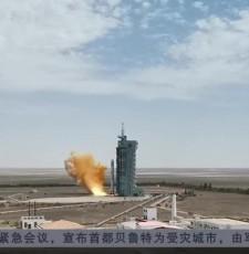 中国成功发射高分九号04星