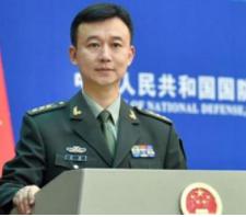 国防部表态中国必定实现完全统一
