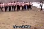 实拍战斗民族打群架 中国网友神字幕爆红网络