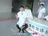 泸州市人民医院-我是医生不是神【快来加入夕阳红舞团吧】