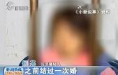 19岁未婚妈妈捂死亲生女婴 被判十一年刑