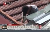 """台湾:台风""""鲇鱼""""逼近 下周将迎风雨"""