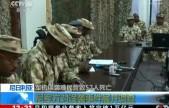尼日利亚:军机误袭难民营致52人死亡 尼军方对误袭事件展开调查