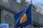 韩国总统弹劾案:朴槿惠请求推迟最后一次庭审日程