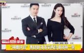 """""""神雕侠侣""""黄晓明刘亦菲再合体相视一笑"""