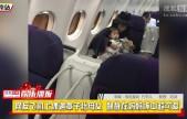 网友飞机上偶遇章子怡母女 醒醒在妈妈怀中超可爱