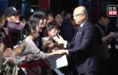 """《我不是药神》入围金马七项大奖 徐峥曝曾""""禅修""""全程吃素"""