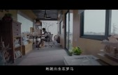 《五十米之恋》北京广州同步首映 方力申吐槽与谢楠组CP遭吴京强拆