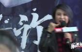 "BTV""欢聚一堂""系列社区活动 王茜、戚九洲现场揭秘电诈骗局"