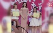 董璇与高云翔离婚后现身 穿高叉裙秀身材笑容自信大方