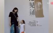 董璇离婚后带女儿看展览 小酒窝穿白裙子超像高云翔