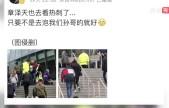 章泽天与俩男伴现场看英超 恢复社交与刘嘉玲同框