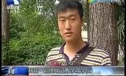 网曝武大学霸与14岁少女约炮 聊天内容与不雅照传出