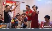 上海小伙高磊首次出征奥运 父母守候庆贺儿子摘铜