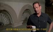 """《但丁密码》曝人物采访特辑 众主演成汤姆""""迷妹"""""""