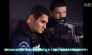 特警的开山鼻祖,洛杉矶SWAT特警标配的攻击性武器