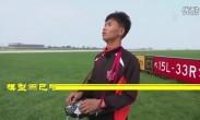 朝鲜女飞行员罕见曝光 揭开神秘面纱亮相航空展