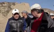 《长征大会师》发布纪录片 摄制组重走长征路