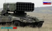 7.5秒毁灭村庄 俄这一火箭炮威力巨大