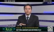 俄媒称中国研发反隐身雷达 终结美隐身机辉煌