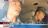 防空演练:防空兵跨昼夜陆空对抗演练
