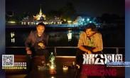 《湄公河》票房逆袭破纪录 《人民日报》点赞
