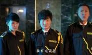 电影《越囧》预告片曝光 越南杀马特重磅来袭