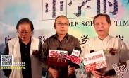 电影《中学时代》启动 刘帅良将出演男一号