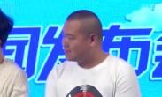 《我们的挑战》开虐  黄晓明吃蛆 薛之谦想喝尿