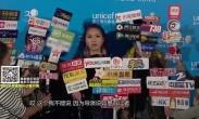 杨千嬅拒曝《志明3》好莱坞大咖身份 赞儿子懂事贴心