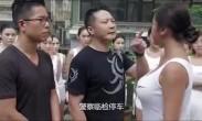 《辣警霸王花》曝正片片段 古惑仔亲手调教霸王花
