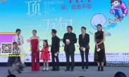 刘震云炮轰荧幕烂片 新片《一句》走心不骗人