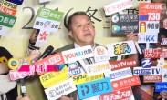 曾志伟否认拒接真人秀 与王祖蓝组公司